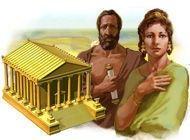 Gra Starożytny Rzym 2
